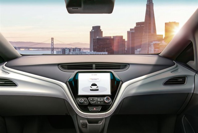 Photo courtesy of General Motors.