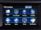 Toyota s Entune multimedia system.