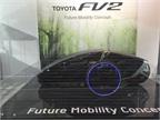 Toyota s FV2 future mobility concept
